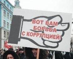 Дворцы за городом: а кто в России ворует?
