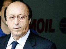 Моджи считает, что итальянский футбол умер