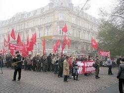 Коммунисты объявили Тигипко  врагом народа