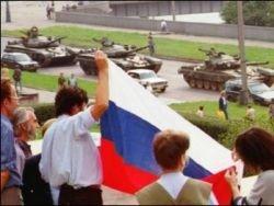 1991 - год распада: двадцать лет спустя. Часть 2
