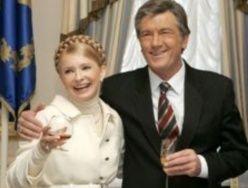 Виктор Ющенко хочет обнять Тимошенко
