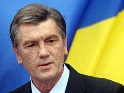 Ющенко у здания прокуратуры поругался с пикетчиками