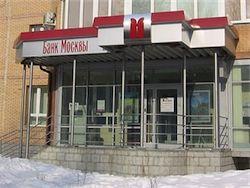 Счетная палата приостановила проверку Банка Москвы