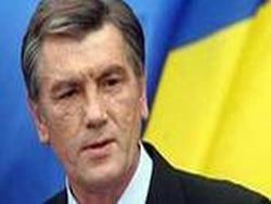 Ющенко услышал глас народа