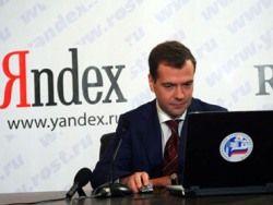 Медведев не знает о существовании Яндекса