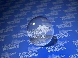 Офис ПР в Одессе подожгли антиглобалисты
