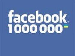Украинцы осваивают Facebook