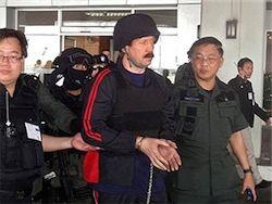Бута начнут судить в сентябре 2011 года
