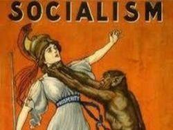 Ложь о социализме