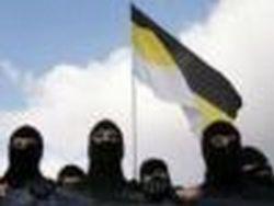 Теракт в Домодедово имеет украинский след
