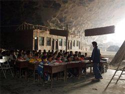 Пещерная школа может ухудшить имидж Китая