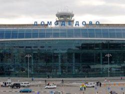 Теракт в Домодедово явился следствием чуда