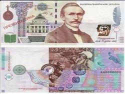 Показаны картинки по запросу 1000 Гривен Купюра