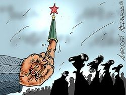 Москвичи   не россияне