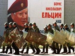 """Обвиняется Борис Ельцин: """"преступления"""" против народа?"""