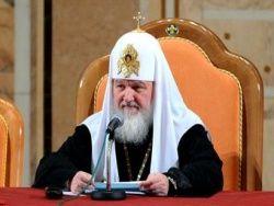 РПЦ обещает пикеты и уголовное преследование блогеров СМИ