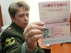 ...пальца каждой руки владельца документа записывают в память микрочипа паспорта.