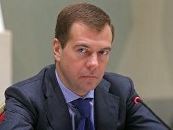 Открытое обращение к Дмитрию Медведеву