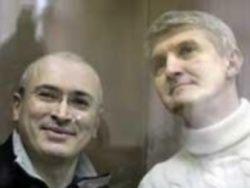 Появилась почтовая марка с изображением Ходорковского и Лебедева