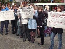 Общественность Барнаула требует отставки правительства