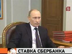 """Путин назвал """"Сбербанк"""" и Грефа жуликами"""