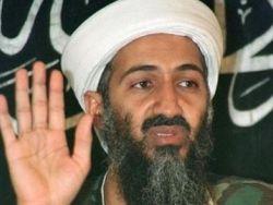 Мужчин с бородами приравняют к террористам