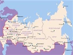 Вашингтон уже одобрил грядущее расчленение РФ?