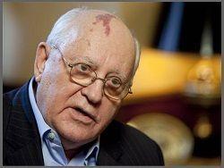 Михаил Горбачев: многое решится в этом декабре