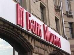 """Президент """"Банка Москвы"""" набивает ему цену"""