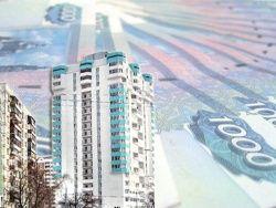 Налог за жилье будет начисляться от рыночной стоимости