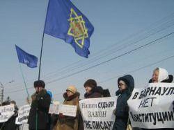 Барнаульцы не хотят отдавать американцам алтайскую землю