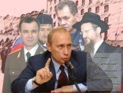 На территории России осталось 89 654 325 человек