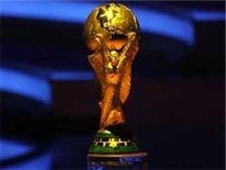 BBC намерена расследовать решение ФИФА