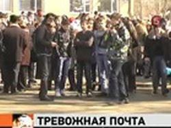 Полмиллиона студентов по всей стране эвакуировали