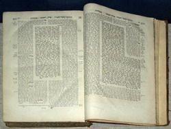 Протоколы сионских мудрецов - просветительская литература?
