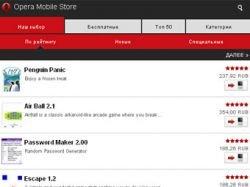 Opera открыла магазин мобильных приложений