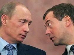 Светлана Пеунова написала на Медведева  заявление в ФСБ