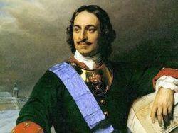 Грузинские корни российского императора Петра Первого