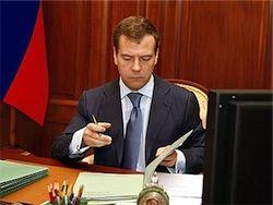 """Медведев узаконил новый статус решений – """"указания президента"""""""