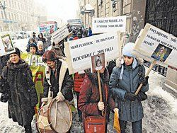 Россияне обвиняют государство в росте безработицы в стране