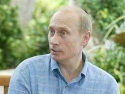 Кандидатскую диссертацию Путина объявили плагиатом