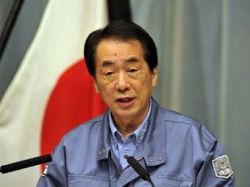 """Премьер-министр Японии решил закрыть АЭС """"Фукусима-1"""""""