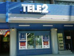 Tele2 разместит российские облигации