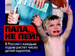 Молочники требует у журнала Maxim почти 2 млн рублей