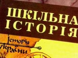 Великую Отечественную войну вернули в учебник истории Украины