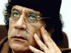 Руководство Ливии вызвали в Африканский суд