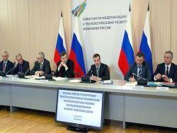 "Медведев отодвинул ""гвардейцев"" Путина от ""кормушки"""