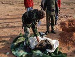 Ватикан узнал о гибели десятков ливийцев под бомбежками