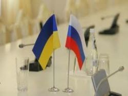 Русский как второй государственный язык на Украине