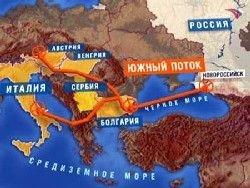СМИ: реализация Nabucco под угрохой